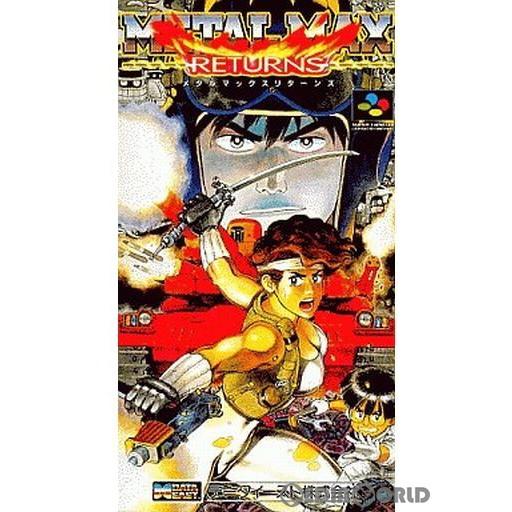 【中古即納】[箱説明書なし][SFC]メタルマックスリターンズ(19950929)