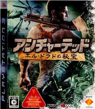 【中古即納】[PS3]アンチャーテッド エル・ドラドの秘宝(20071206)