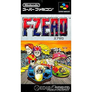 【中古即納】[SFC]F-ZERO(エフゼロ)(19901121)