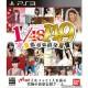 【中古即納】[PS3]AKB1/149 恋愛総選挙 通常版(20130912)