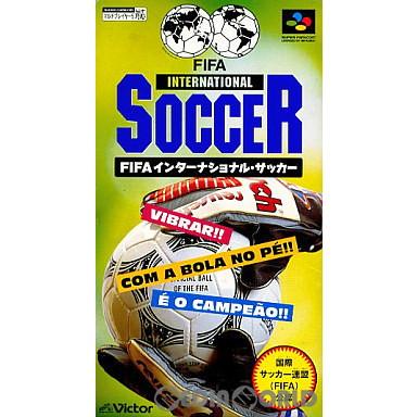【中古即納】[箱説明書なし][SFC]FIFA インターナショナルサッカー(19940617)