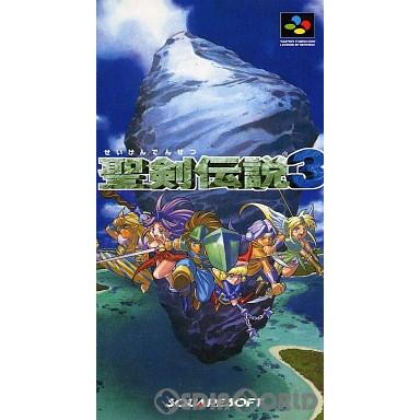 【中古即納】[箱説明書なし][SFC]聖剣伝説3(19950930)