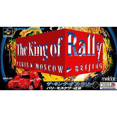 【中古即納】[SFC]ザ・キング・オブ・ラリー パリ・モスクワ・北京(19921228)