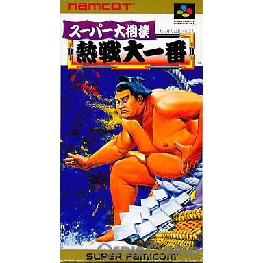 【中古即納】[SFC]スーパー大相撲 熱戦大一番(19921218)