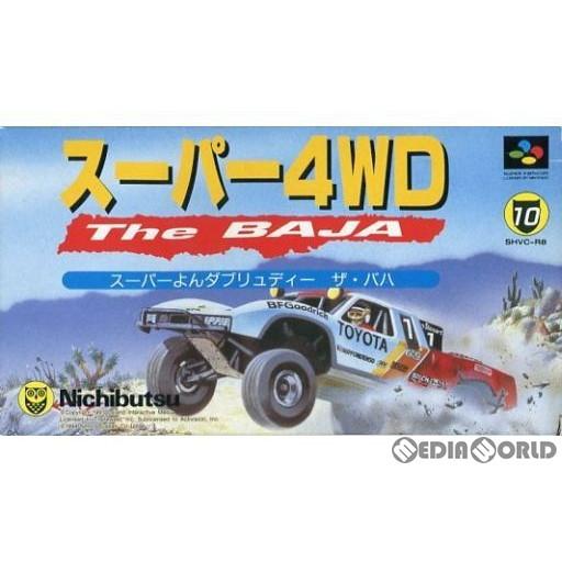【中古即納】[箱説明書なし][SFC]スーパー4WD The BAJA(19940617)
