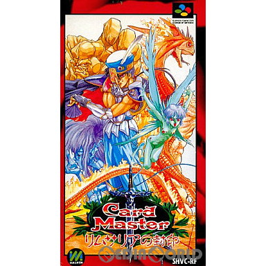 【中古即納】[SFC]Card Master リムサリアの封印(カードマスター リムサリアの封印)(19920327)