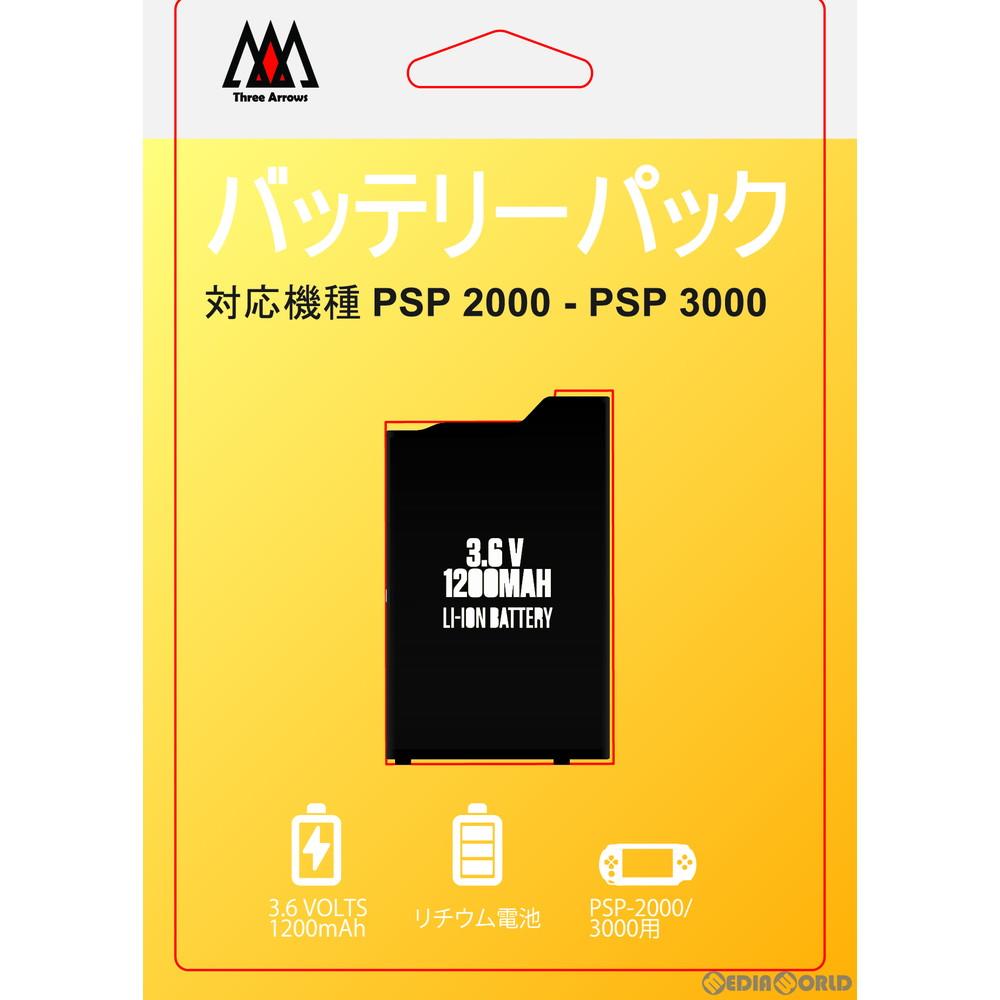 【新品】【お取り寄せ】[ACC][PSP]バッテリーパック(PSP2000/3000用) スリーアロー(THA-SN500)(20200120)