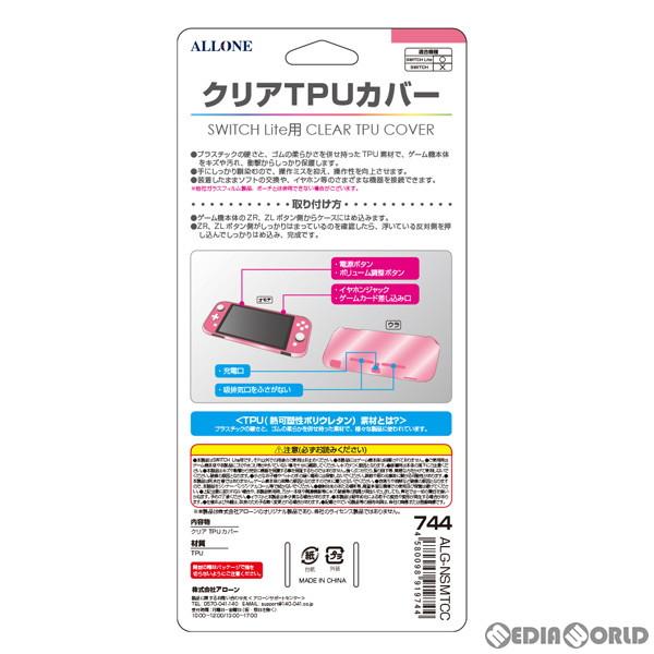 【新品即納】[ACC][Switch]Switch Lite用(スイッチライト用) クリアTPUカバー コーラルピンク アローン(ALG-NSMTCC)(20200625)