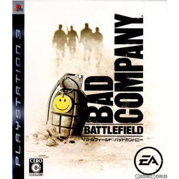 【中古即納】[PS3]バトルフィールド: バッドカンパニー(BATTLEFIELD: BAD COMPANY)(20080828)