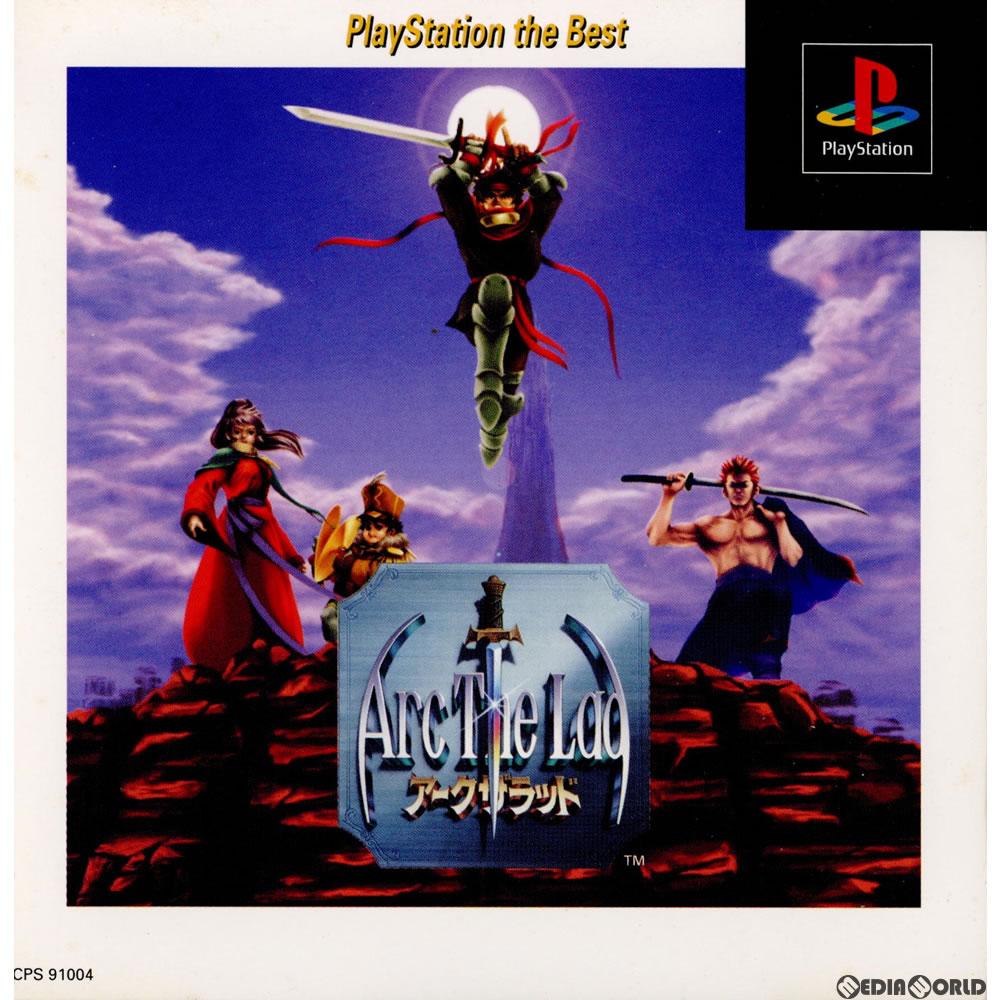 【中古即納】[表紙説明書なし][PS]アークザラッド(Arc The Lad) PlayStation the Best(SCPS-91004)(19960712)