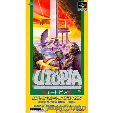 【中古即納】[箱説明書なし][SFC]ユートピア(19931029)