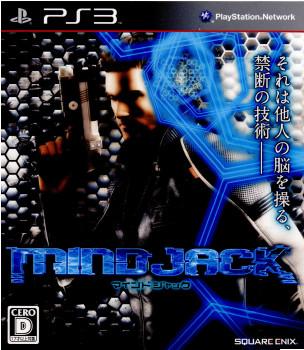【中古即納】[PS3]MIND JACK(マインドジャック)(20110127)