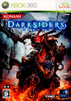 【中古即納】[Xbox360]DARKSIDERS(ダークサイダーズ) 〜審判の時〜(20100318)