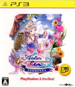 【中古即納】[PS3]トトリのアトリエ 〜アーランドの錬金術士2〜 PS3 the Best(価格改訂版)(BLJM-55040)(20120531)