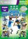 【中古即納】[Xbox360]Kinectスポーツ:シーズン2 プラチナコレクション(45F-00025)(20121115)