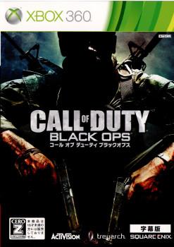 【中古即納】[Xbox360]コール オブ デューティ ブラックオプス(字幕版)(JES1-00107)(20101118)