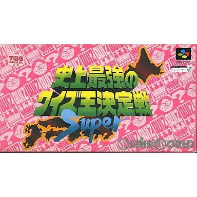 【中古即納】[箱説明書なし][SFC]史上最強のクイズ王決定戦Super(スーパー)(19921219)