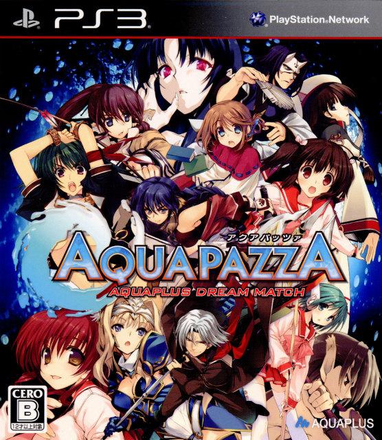 【中古即納】[PS3]AQUAPAZZA(アクアパッツァ) - AQUAPLUS DREAM MATCH - 通常版(20120830)