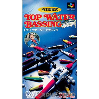 【中古即納】[箱説明書なし][SFC]柏木重孝のTOP WATER BASSING(トップウォーターバッシング)(19950217)