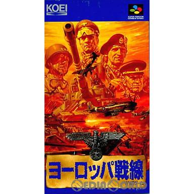 【中古即納】[SFC]ヨーロッパ戦線(19930116)