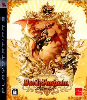【中古即納】[PS3]バトルファンタジア(BattleFantasia)(20080529)