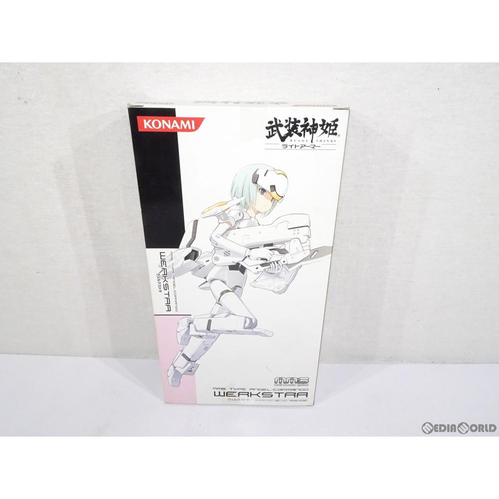 【中古即納】[FIG]武装神姫ライトアーマー 天使コマンド型MMS ウェルクストラ 完成品 可動フィギュア(CR122) コナミデジタルエンタテインメント(20081004)