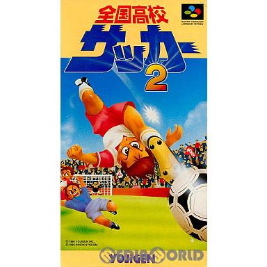 【中古即納】[箱説明書なし][SFC]全国高校サッカー2(19951117)