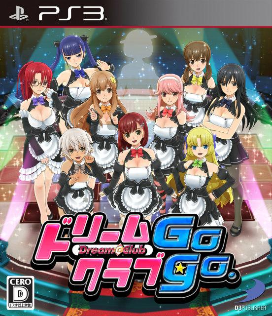 【中古即納】[PS3]ドリームクラブGogo. (DREAM C CLUB ゴーゴー)(20140410)