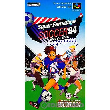 【中古即納】[箱説明書なし][SFC]スーパーフォーメーションサッカー'94 WORLD CUP EDITION(19940617)