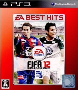 【中古即納】[PS3]FIFA12 ワールドクラスサッカー EA BEST HITS(BLJM-60472)(20120614)