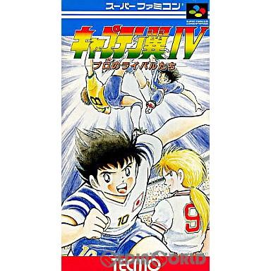 【中古即納】[SFC]キャプテン翼IV(4) プロのライバル達(19930403)