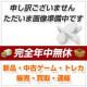 【新品即納】[ACC][Switch]Switch用(スイッチ用) Newホコリキャッチャー アンサー(ANS-SW118)(20200924)