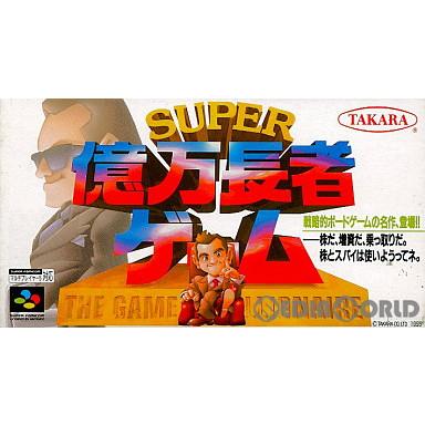 【中古即納】[箱説明書なし][SFC]スーパー億万長者ゲーム(19951124)