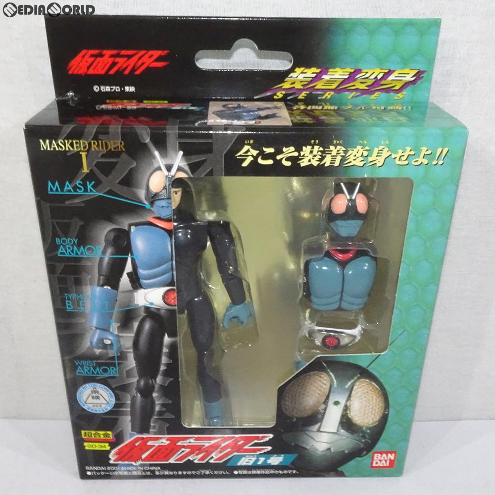 【中古即納】[TOY]超合金 GD-34 装着変身 仮面ライダー旧1号 完成トイ バンダイ(20010331)