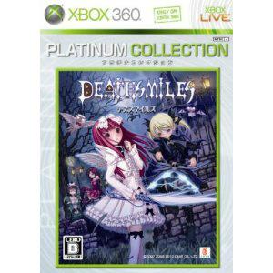【中古即納】[Xbox360]デススマイルズ(DEATHSMILES) Xbox360プラチナコレクション(AWD-00004)(20100408)