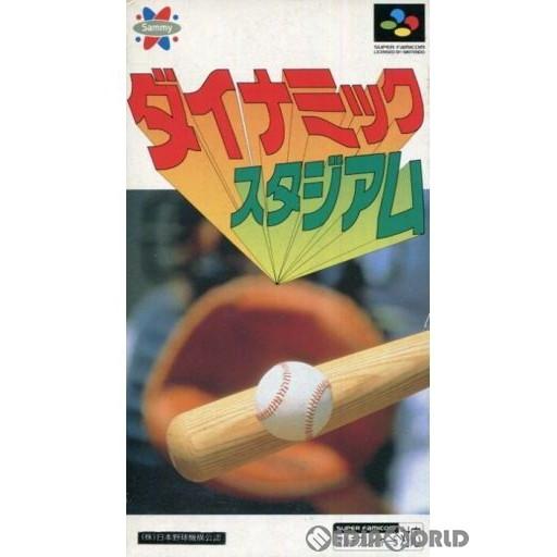 【中古即納】[箱説明書なし][SFC]ダイナミックスタジアム(19931126)