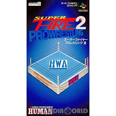 【中古即納】[箱説明書なし][SFC]スーパーファイアープロレスリング2(19921225)
