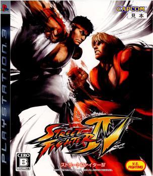 【中古即納】[PS3]ストリートファイターIV(STREET FIGHTER 4)(20090212)