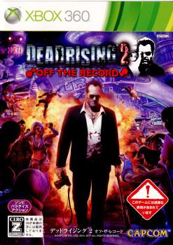 【中古即納】[Xbox360]DEADRISING 2 OFF THE RECORD(デッドライジング2 オフ・ザ・レコード)(20111013)
