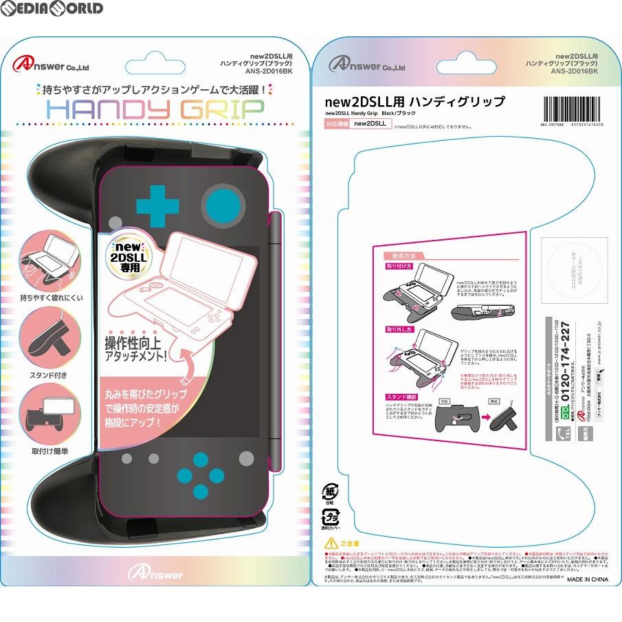 【中古即納】[ACC][3DS]new2DSLL用 ハンディグリップ(ブラック) アンサー(ANS-2D016BK)(20170908)