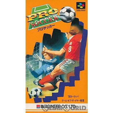 【中古即納】[箱説明書なし][SFC]プロサッカー(19910920)