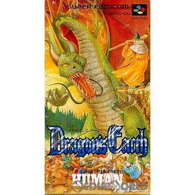 【中古即納】[箱説明書なし][SFC]ドラゴンズ・アース(19930122)