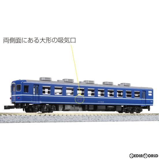 【新品即納】[RWM]5304 スハフ12 100前期形 国鉄仕様 Nゲージ 鉄道模型 KATO(カトー)(20190831)