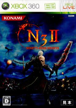 【中古即納】[Xbox360]NINETY-NINE NIGHTS II(ナインティ ナイン ナイツ2)(20100722)