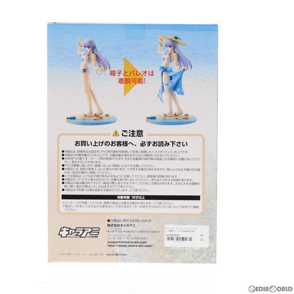 【中古即納】[箱難あり][FIG]フィーナ・ファム・アーシュライト 水着Ver. 夜明け前より瑠璃色な 1/8 完成品 フィギュア キャラアニ(20080229)