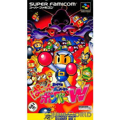 【中古即納】[箱説明書なし][SFC]スーパーボンバーマン ぱにっくボンバーW(ワールド)(19950301)