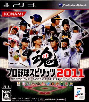 【中古即納】[PS3]プロ野球スピリッツ2011(プロスピ2011)(20110414)