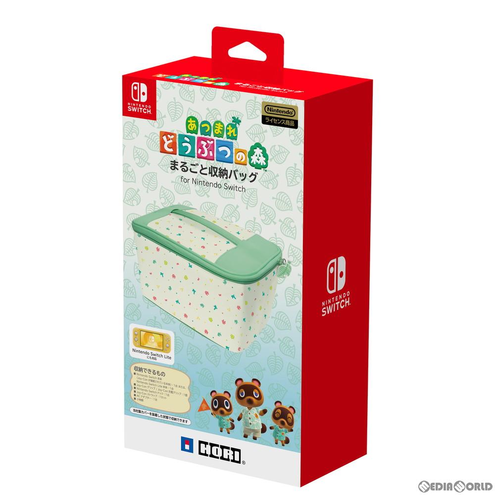 【新品即納】[ACC][Switch]あつまれどうぶつの森 まるごと収納バッグ for Nintendo Switch/Nintendo Switch Lite(ニンテンドースイッチ/ニンテンドースイッチライト) 任天堂ライセンス商品 HORI(NSW-238)(20200320)