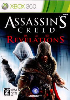 【中古即納】[Xbox360]アサシン クリード リベレーション(黙示録)(ASSASSIN'S CREED REVELATIONS)(20111201)