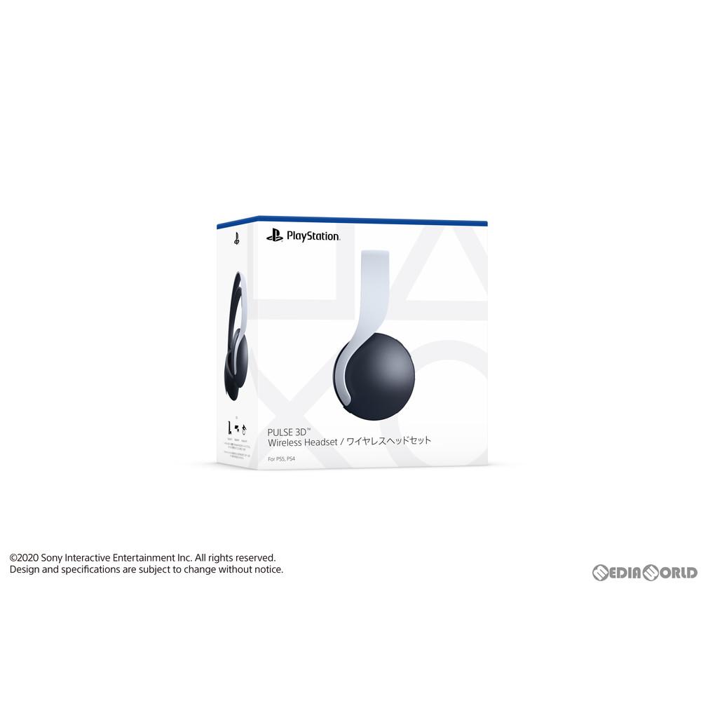 【新品即納】[ACC][PS5]PULSE 3D(パルス3D) ワイヤレスヘッドセット SIE(CFI-ZWH1J)(20201112)